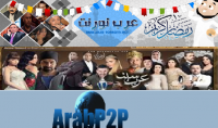 This group is for  Arabic TI  members who have experience and those who want to also have experience in the torrenting